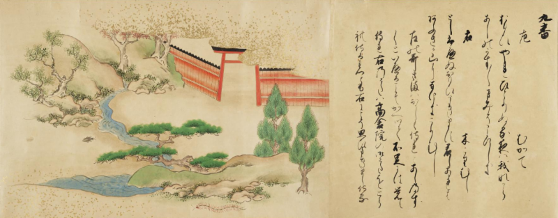 scroll with landscape on the left and Japanese text on the right