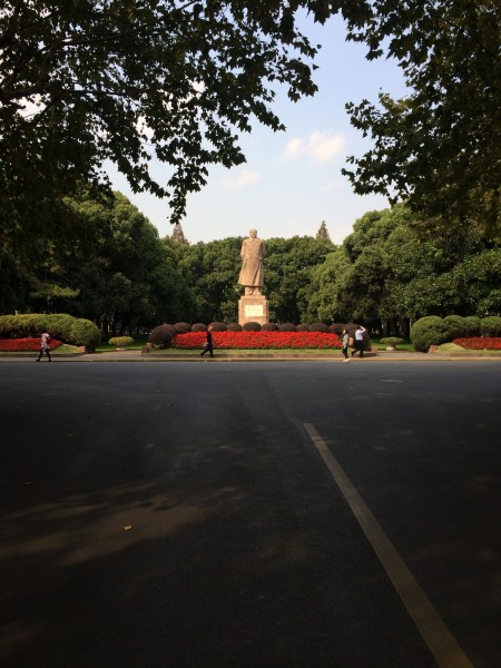 The statue of Mao, right next to the main campus library