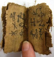 P. Mich. Inv. 6632: A Magical Notebook
