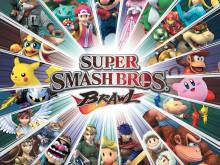 Super Smash Bros. Brawl ad