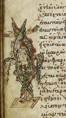 Segment showing a large colored initial, tau, in the shape of an imaginary winged creature with blessing hands and numerous eyes. Fol. 111v  from Mich. Ms. 28. Gospel Lectionary. <Epiros>, s. xiii–xiv, with underlying text of the Old Testament: fragments from Genesis, Proverbs, and Isaiah. s. xi
