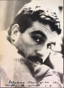 Photo of Dovlatov