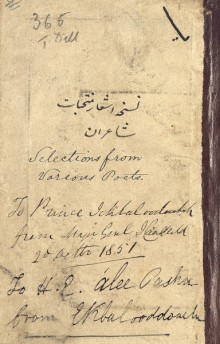 Former owners' marks seen on front flyleaf of Isl. Ms. 350