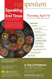 "Publicity flyer for ""Speaking the End Times: Prophecy and Messianism in Early Modern Eurasia.""Photo credit: Shannon Szalay"