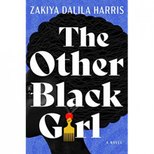 Book cover of profile view of Black woman against a blue background. Woman is wearing a yellow earring shaped like an afro pick comb with a resistance fist as the handle.