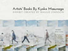 """Slide from the """"Artists' Books By Kyoko Masunaga"""" exhibit. Features layered images of people walking from Masunaga's book, """"Kamo""""."""