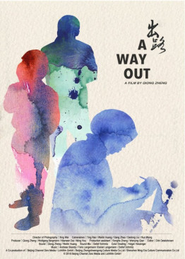 DVD cover with watercolor silhouettes of three people