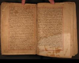 Isl. Ms. 605, fol.143b and fol.144a