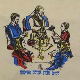 drawing of a family at Seder