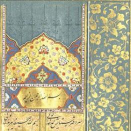 islamic navvab shir jang bahadur