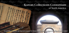 Korean Collections Consortium of North America: Cooperative Collection Development Program for Korean Studies Resources Supported by the Korea Foundation