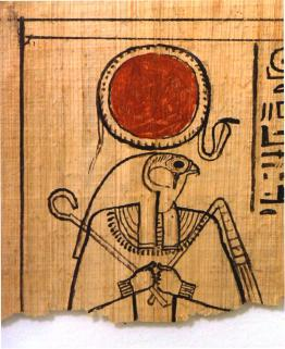 Detail from an ancient papyrus.