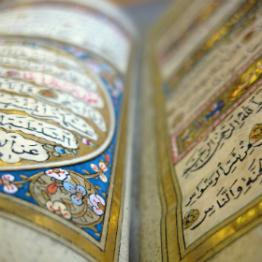 Photo of Islamic manuscript.