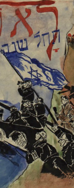 Watercolor painting of Jewish army attacking Nazis