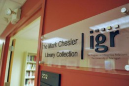 picture of mark chesler library collection sign and doorway