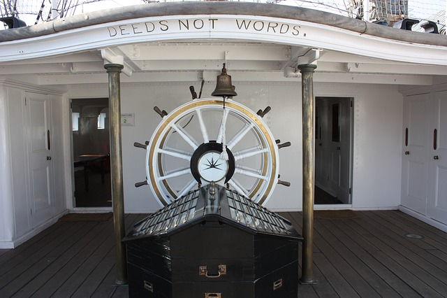 Yacht wheelhouse with text