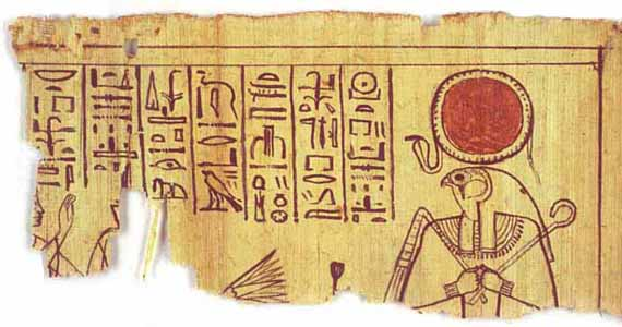 The Egyptian Book Of Dead Was A Prayers That Standard Part Burials This Is Nice Example Hieroglyphics Written On Papyrus